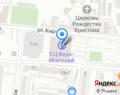 Компания Федерация Реального Айкидо по Свердловской области на карте города