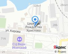 Компания Art-Урал на карте города