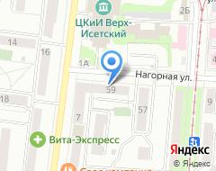 Компания Отправкин.ру на карте города