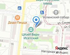 Компания Rainbow на карте города