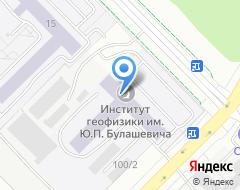Компания Институт геофизики УрО РАН на карте города