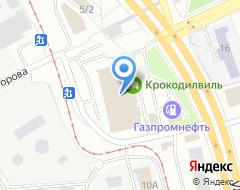 Компания Фантазия на карте города