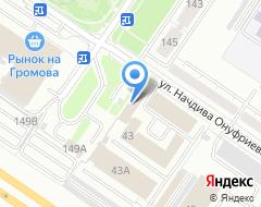 Компания АА+ на карте города