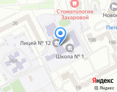 Компания Средняя общеобразовательная школа №201 на карте города