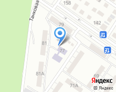 Компания Детский сад №265 присмотра и оздоровления на карте города
