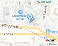 Компания Адвокатский кабинет Курдюкова В.И на карте города