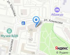 Компания Урало-Сибирская ассоциация сомелье на карте города