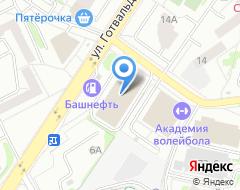 Компания Авто+Недвижимость на карте города