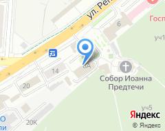 Компания Православная газета на карте города