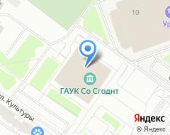 Компания Подсолнух на карте города