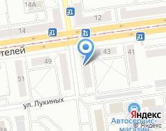 Компания Екатеринбургская автомобильная школа ДОСААФ России на карте города