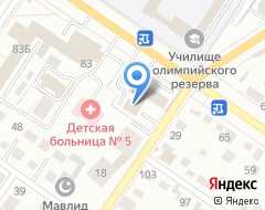 Компания Импульс на карте города