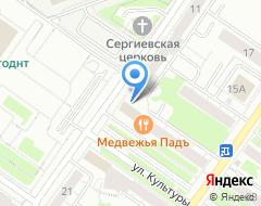 Компания Клуб Международного Общения на карте города