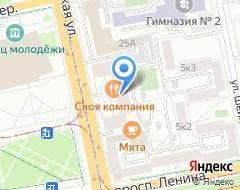 Компания Институт экономики УрО РАН на карте города