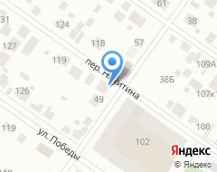 Компания Даня на карте города
