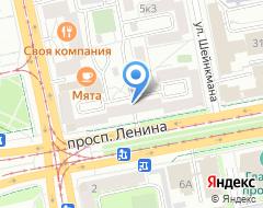 Компания Ekbpromo на карте города