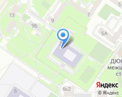 Компания Гимназия №161 на карте города