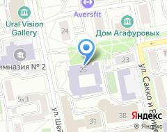 Компания Уральский музыкальный колледж на карте города