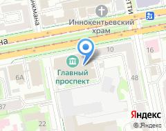 Компания Столовая на ПРОСПЕКТЕ на карте города