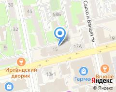 Компания АИКБ Татфондбанк на карте города