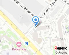 Компания Polismigom.ru на карте города
