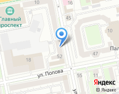 Компания ВИП Сервис Екатеринбург на карте города
