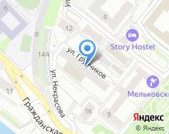 Компания Быстрый курьер Кардс на карте города