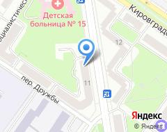 Компания Школьно-базовая столовая №46 на карте города