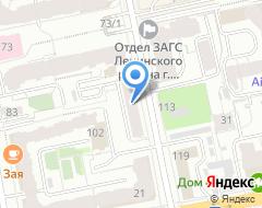 Компания География на карте города