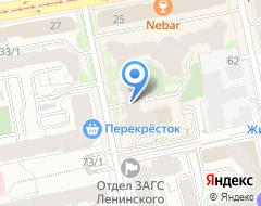 Компания ВЕДИ Тургрупп-Урал на карте города