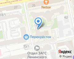 Компания САКВОЯЖ BAG HOSTEL на карте города