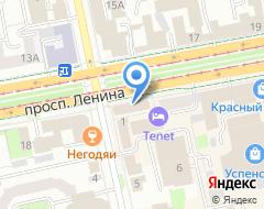 Компания Соль на карте города