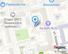 Компания Sky Hostel на карте города