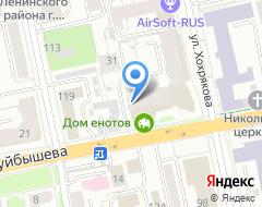 Компания Имидж Групп на карте города