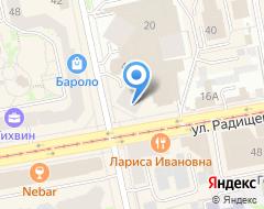 Компания Бизнес Хоум на карте города