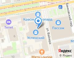 Компания Банк Русский Стандарт на карте города
