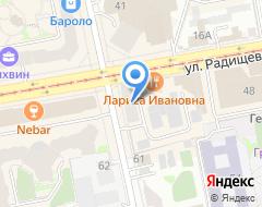 Компания ТелеШоу на карте города