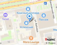 Компания Бизнес-реклама на карте города