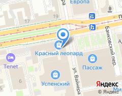 Компания Магазин товаров для фигурного катания на карте города