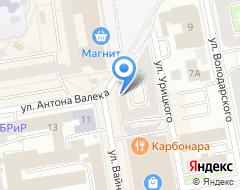 Компания УРАЛЬСКИЙ ЦЕНТР МЕЖДУНАРОДНОГО ОБРАЗОВАНИЯ на карте города