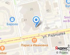 Компания На кухне на карте города