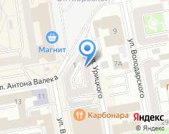 Компания Музенидис Трэвел Екатеринбург на карте города