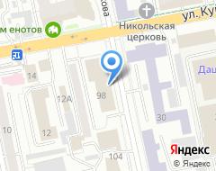 Компания Курсант на карте города