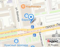 Компания Гортест Урал на карте города