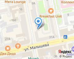 Компания Российская школа частного права на карте города