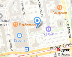 Компания ВТБ Страхование на карте города