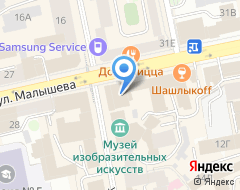 Компания Деловой Центр-Екатеринбург на карте города