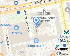 Компания Столовая администрации г. Екатеринбурга на карте города