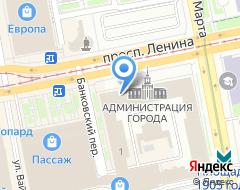 Компания Радио Город FM на карте города