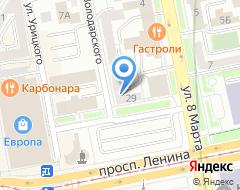 Компания Уральский банк реконструкции и развития на карте города
